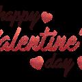 Idei de cadouri de Sfântul Valentin, pentru el și pentru ea …