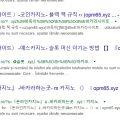 Site-ul RO-Alert.ro arată de parcă ar fi fost făcut de profesioniști